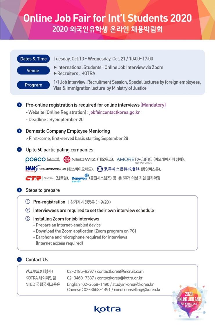 job-fair-2020-1
