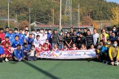 Sonsik Futsal 2020