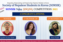 Sonsik Online Singing Competition