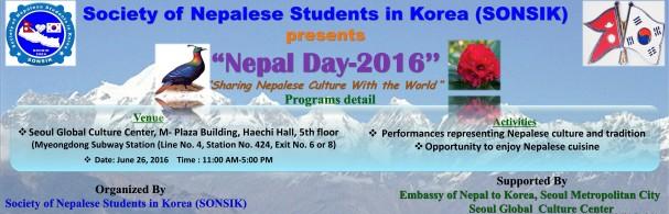 Banner-_SONSIK-Nepalday_June262016_RSP