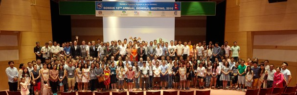 SONSIK 13th Annual general Assembly, 13-14th August 2016, Pusan National University