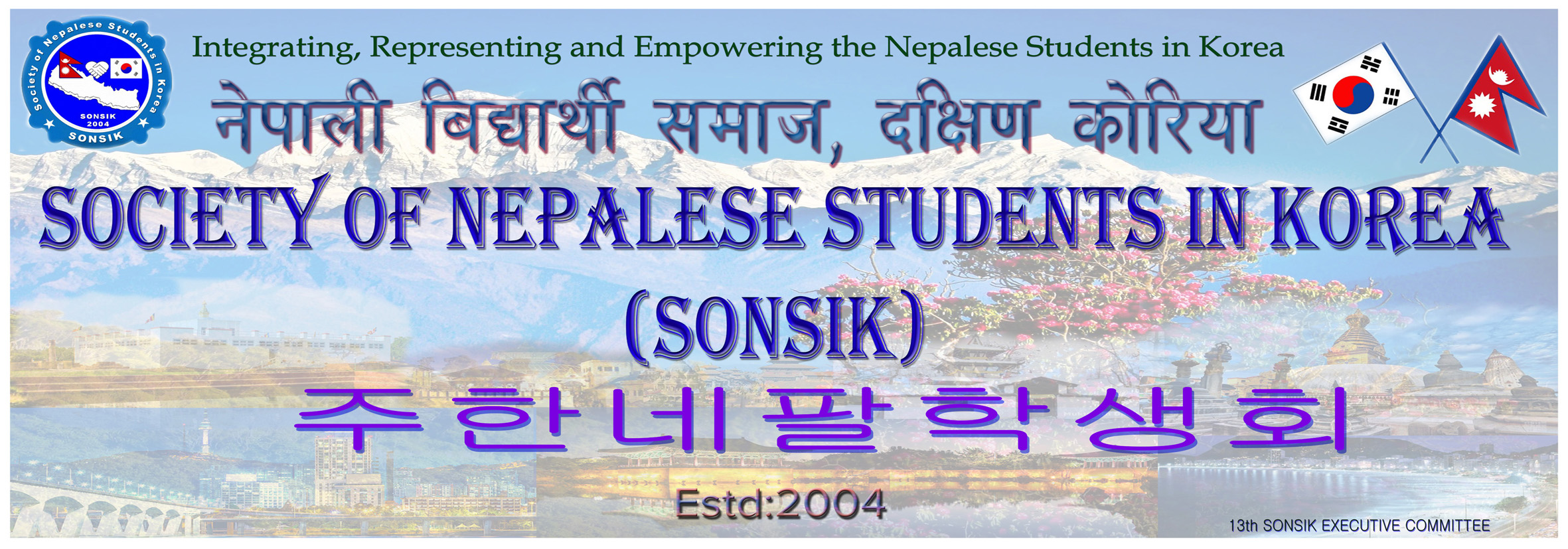 Sonsik.org.np